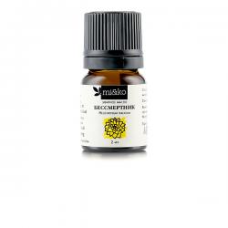 Эфирное масло Бессмертник 2 мл, органик