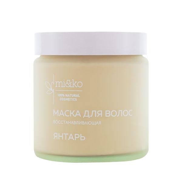 Маска для светлых и осветленных волос Янтарь восстанавливающая 120 мл