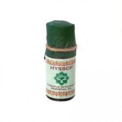 Эфирное масло Иссопа