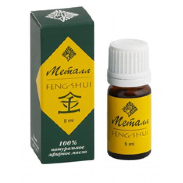 Масло для аромадизайна, серия «Фен-шуй», Металл, 5 мл