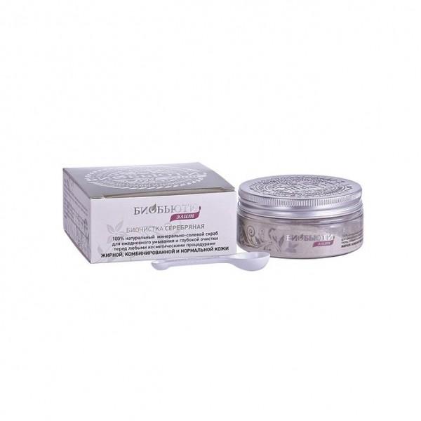 Биочистка серебряная «БиоБьюти-Элит» 70 гр. для сухой и нормальной кожи