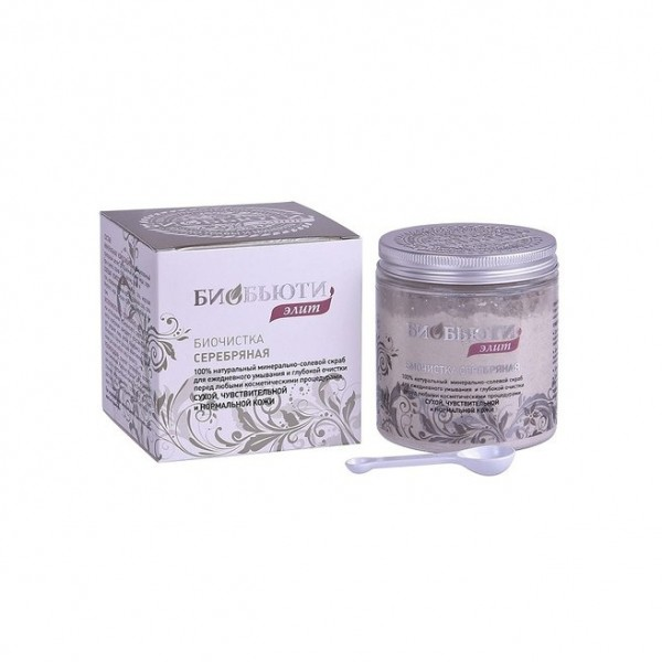 Биочистка серебряная «БиоБьюти-Элит» 200гр. для сухой и нормальной кожи