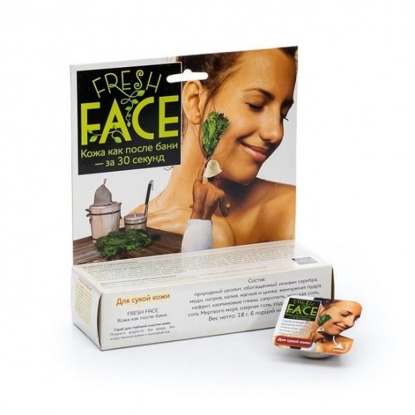 """Скраб """"Fresh Face"""" для сухой кожи, 18 гр."""