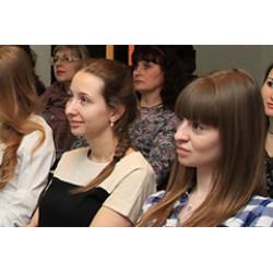 Терапия с применением эфирных масел для детей от 0 до 12 лет. (Клуб ароматерапии, СПб)