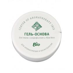 Гель-основа для тела (с хлорофилом и Aloe V), 125 мл