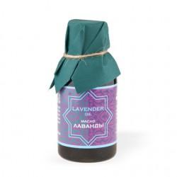 Масло (мацерат) лаванды