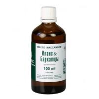 Массажное масло «иланг-бархатцы», 100 мл