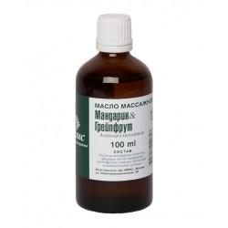 Массажное масло «мандарин-грейпфрут», 100 мл