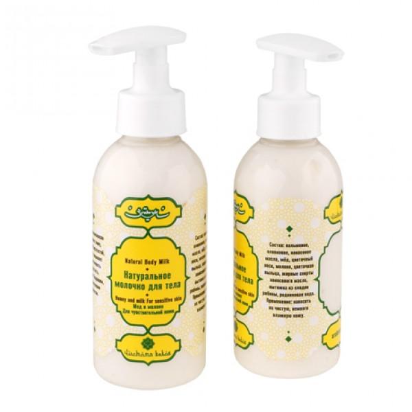 Молочко для тела Мёд и молоко — для сухой кожи