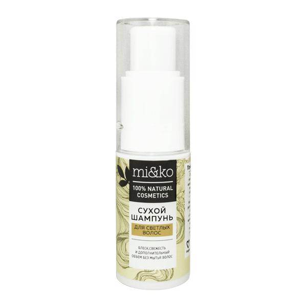 Сухой шампунь для светлых волос 20 гр
