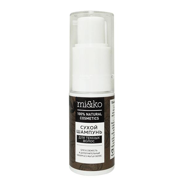 Сухой шампунь для темных волос 20 гр