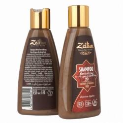 Натуральный шампунь для окрашенных волос №20