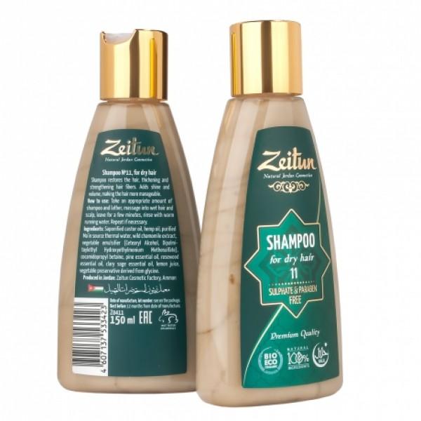 Натуральный шампунь для сухих волос № 11