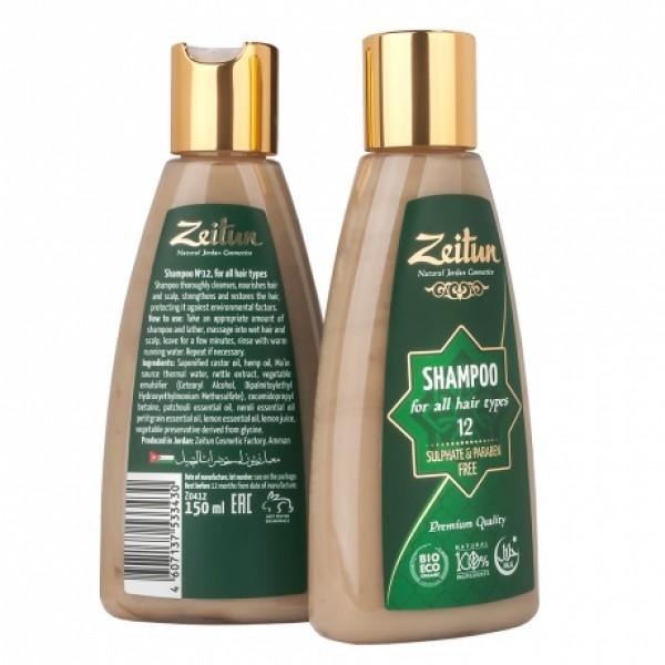 Натуральный шампунь для всех типов волос №12