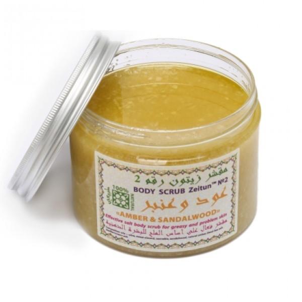 Скраб солевой №2 Сандал и амбра для проблемной кожи