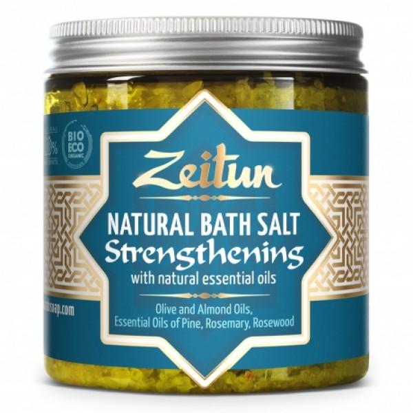 Соль для ванн для подтяжки кожи, с экстрактом опунции и эфирным маслом грейпфрута