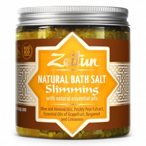 Соль для ванн для похудения, с экстрактом опунции, маслами грейпфрута, бергамота, корицы