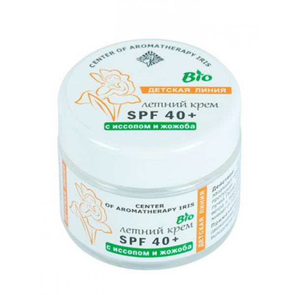 Летний крем с натуральным SPF 40+, 50 мл