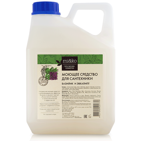 Моющее средство Базилик и эвкалипт 4 л для дезинфекции