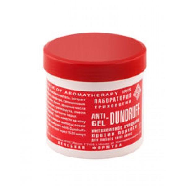 Гель интенсивное очищение от перхоти «Anti-dundraff gel», 250 мл