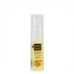 Лосьон для рук Апельсин с бактерицидным эффектом 10 мл